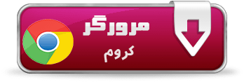 https://www.mndl.ir/wp-content/Logo/apple.png