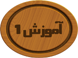 http://www.mndl.ir/wp-content/Logo/Help1.png