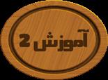 http://www.mndl.ir/wp-content/Logo/Help2.png