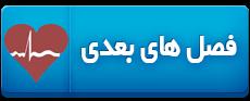 http://www.mndl.ir/wp-content/Logo/More-season.png