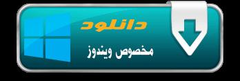 https://www.mndl.ir/wp-content/Logo/windows2.png