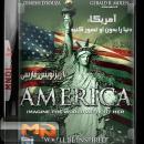 مستند آمریکا: دنیا را بدون او تصور کنید با زیرنویس فارسی