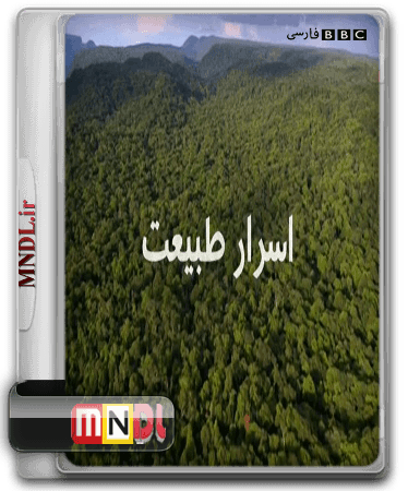 Asrar Tabiat1