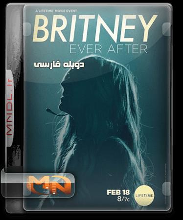 فیلم Britney Ever After با دوبله فارسی
