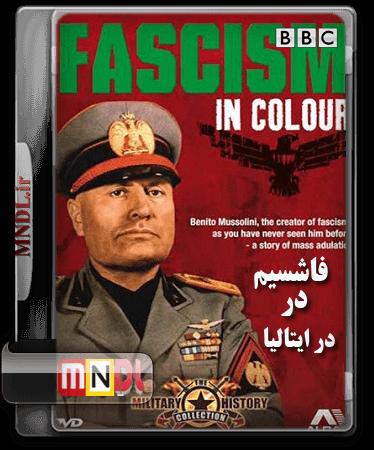 Fashism