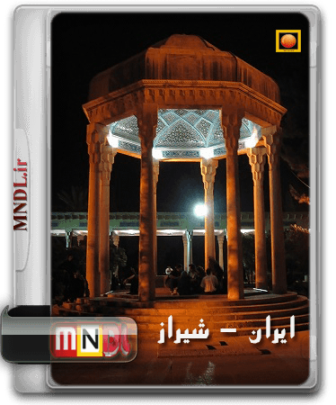 Iran_Shiraz