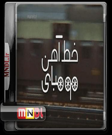 Khate_aHAN(1)