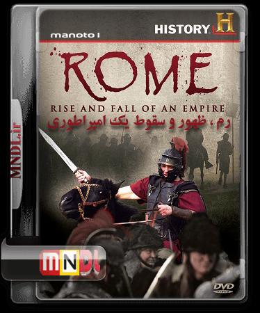Rome-rise