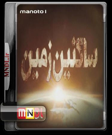 sAYAREH-Ensan(1)
