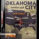 مستند شهر اوکلاهما با زیرنویس فارسی