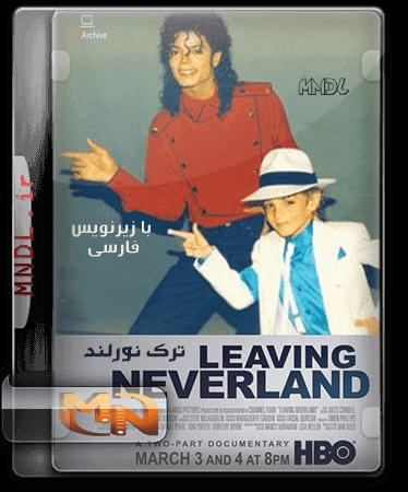 مستند ترک نورلند با زیرنویس فارسی