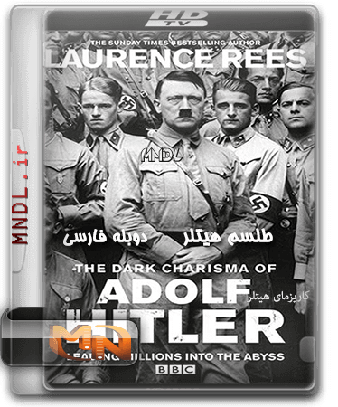 Telesme Hitler(1)