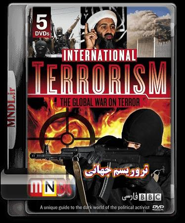 Terorisme_jahani