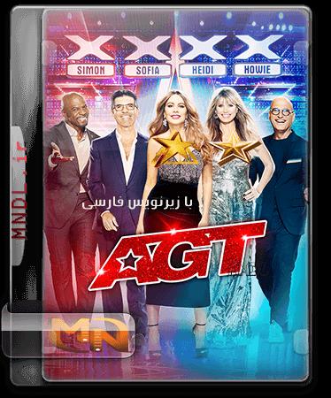 دانلود America's Got Talent با زیرنویس فارسی