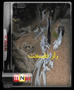Raze Tabiat(1)