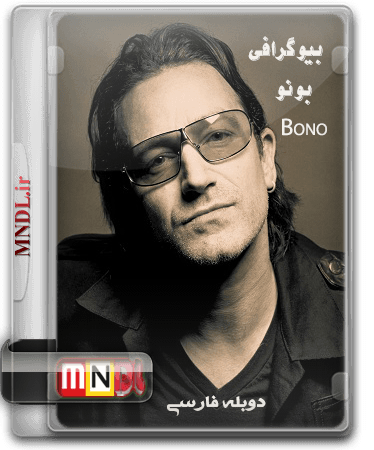 biography-bono