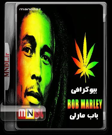bob_marli