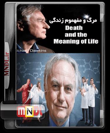 دانلود مستند مرگ و مفهوم زندگی