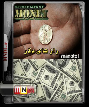 razhaye-dolar